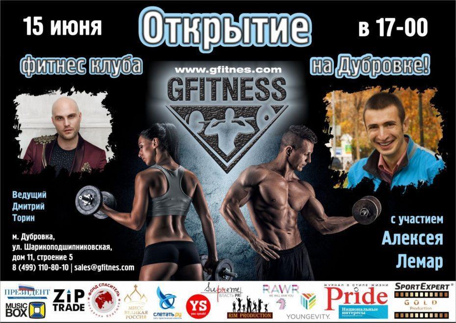 Алексей Гаврилов Supreme PR