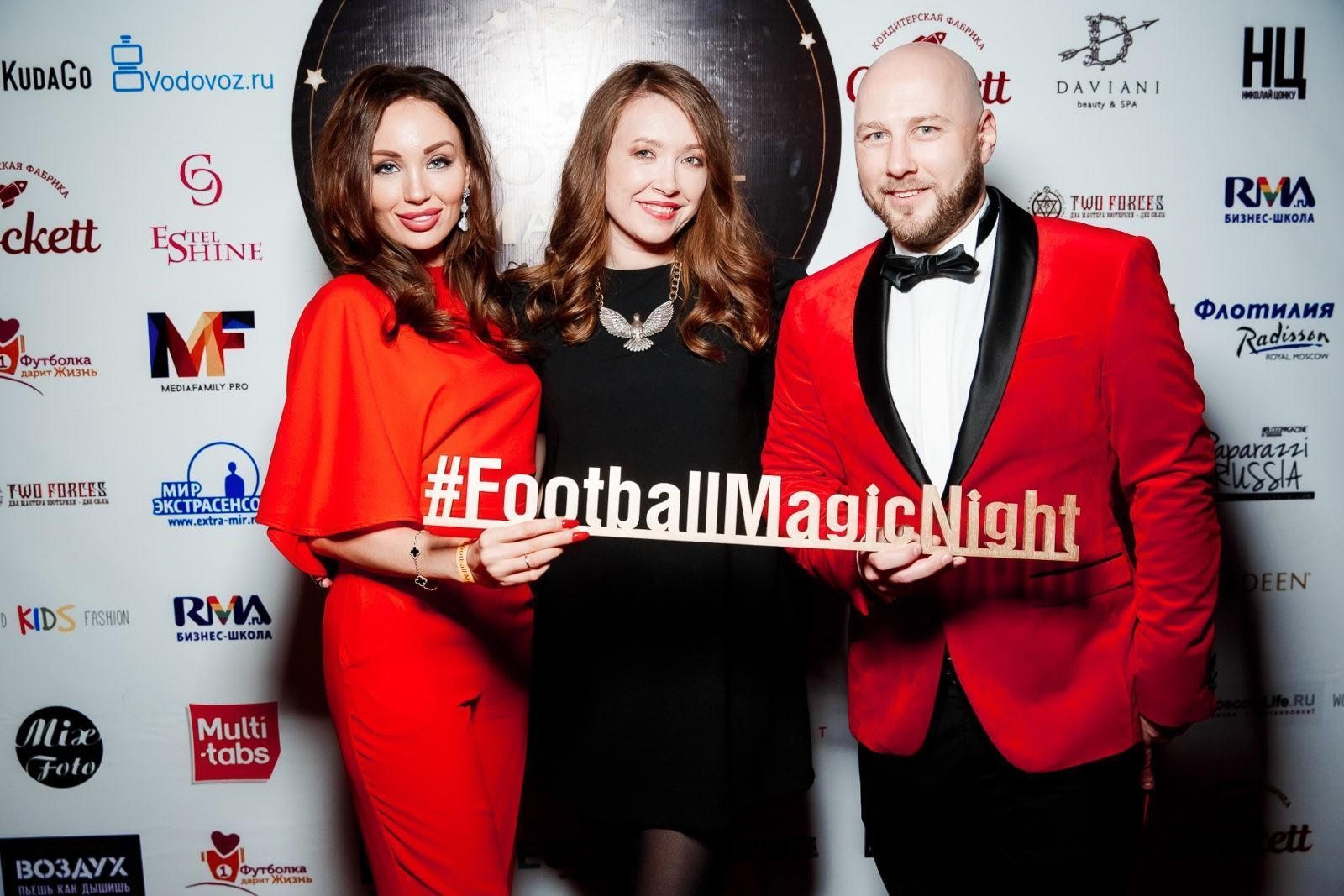 FOOTBALL MAGIC NIGHT 6