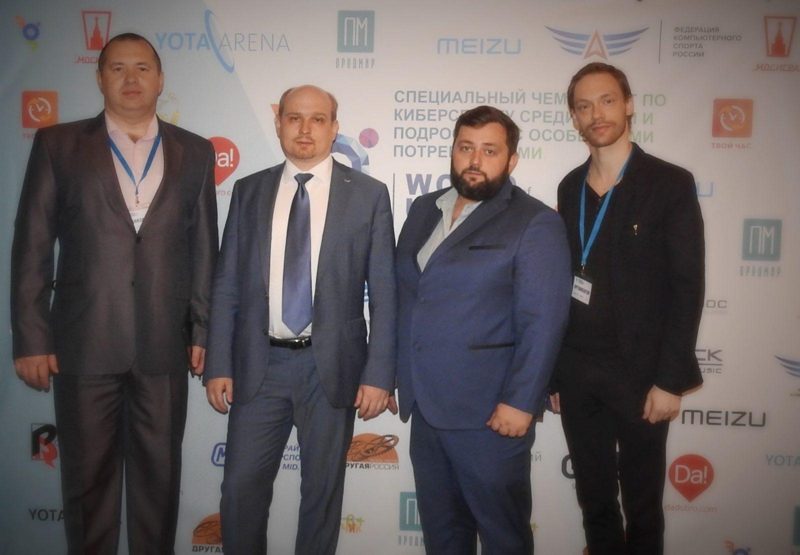 В Москве прошел чемпионат по киберспорту среди уникальных геймеров 4