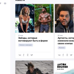 europaplus.ru