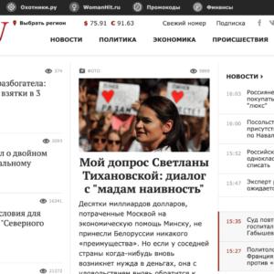 Разместить пресс-релиз в Московском Комсомольце