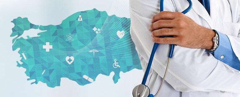 Приводим пациентов со всего мира