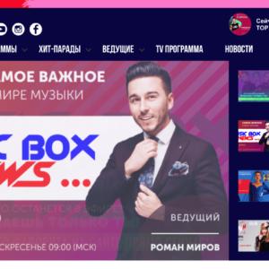 Музыкальная пресс-конференция на базе канале Russian MusicBox