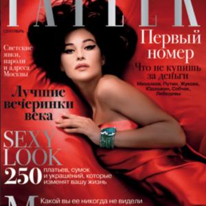 Публикация Tatler