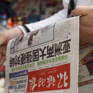 Размещение пресс-релизов в Китайской прессе