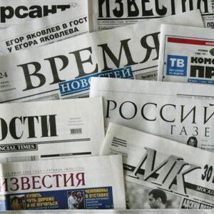Размещение пресс-релизов в лучших российских СМИ