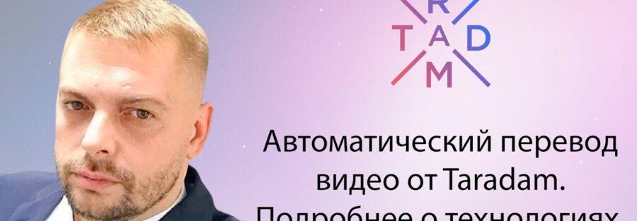 Яндекс Браузер переводчик видео
